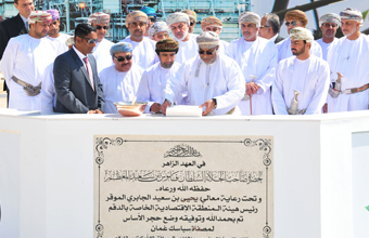 Foundation stone of Sebacic Oman Bio-Refinery for Production of Derivatives of Castor Oil in Duqm