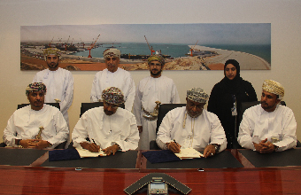 Al-Wusta Cement Company obtains usufruct for the construction of Duqm Plant