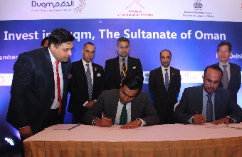 Tatweer signs MoU with Adani Ports