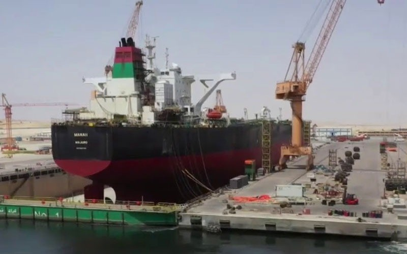 Duqm Port ready for commercial operations
