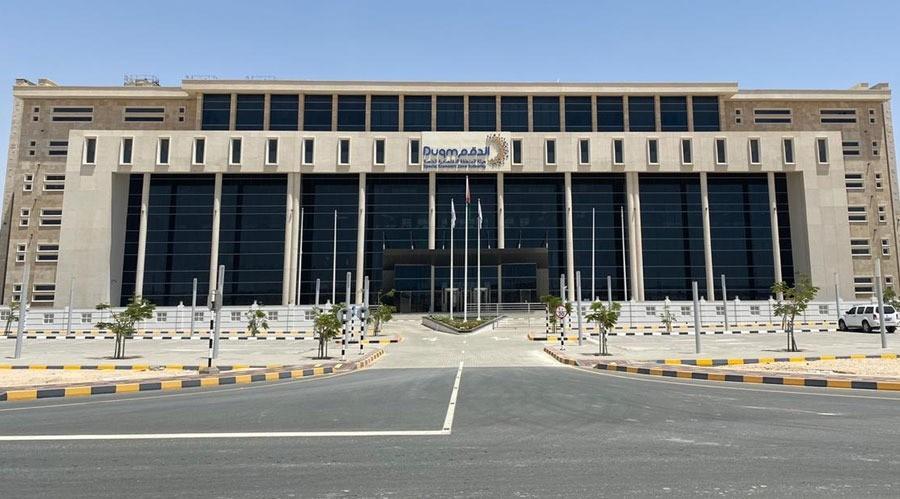 المبنى الرئيسي للمنطقة الاقتصادية الخاصة بالدقم